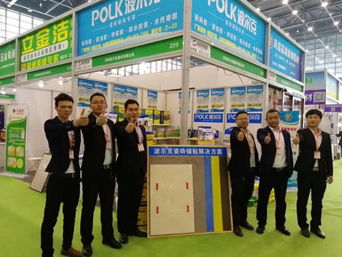 郑州国际会展中心建材展会